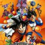 Dragon ball super RPG